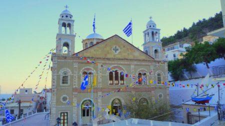 Εορτασμός Αγίου Νικολάου Πολιούχου της Καλύμνου 2016