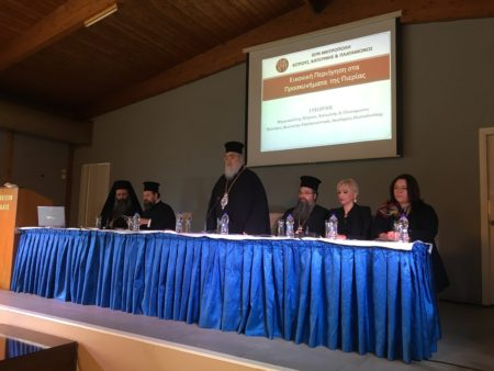 Η Εκκλησία της Κύπρου στο Συνέδριο Προσκυνηματικών Περιηγήσεων