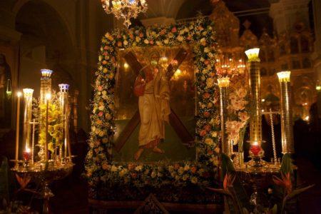 Η πανήγυρη της Σκήτης του Αγίου Ανδρέα (Σεράι)