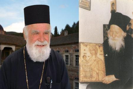 Ο Μητροπολίτης Ατλάντας Αλέξιος μιλά για τον Άγιο Πορφύριο Καυσοκαλυβίτη