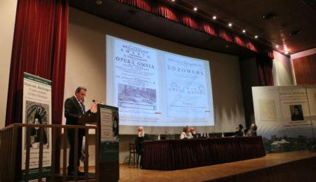 Επιστημονική Ημερίδα «Ευγένιος Βούλγαρις: Ο homo universalis του Νέου Ελληνισμού»