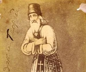 Βίος οσίου πατρός ημών Γεωργίου Χατζη-Γεώργη του Αγιορείτου του εκ Καππαδοκίας (1809 – 17 Δεκεμβρίου 1886)