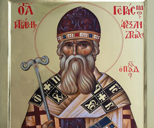 Σοφία και ταπείνωση στη ζωή του Αγίου Γερασίμου Παλλαδά