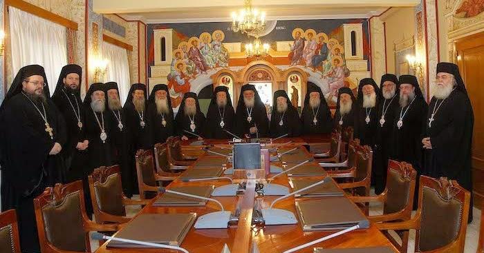 diarkis-iera-synodosee