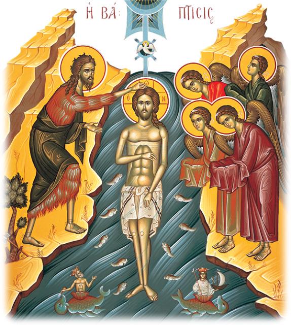 baptisikyriou
