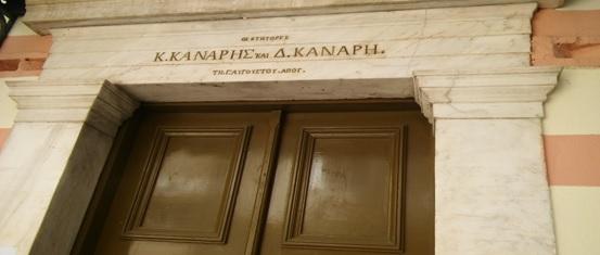 kanar epigrafi