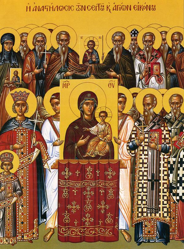 8_Triodio_Orthodoxias