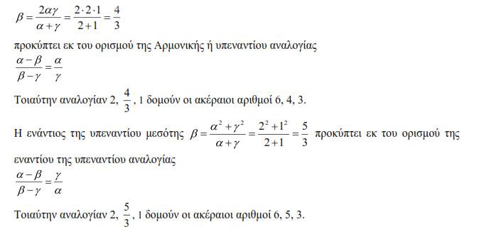 Spyridis-04-in
