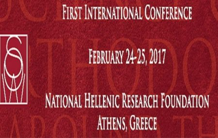 «Modern Science and the Orthodox Tradition. An uneasy relationship?» – Ζωντανή μετάδοση