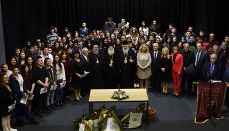 Ο Γέρ. Εφραίμ στην εκδήλωση των Πολυτέκνων Χαλκιδικής (12/2/2017)