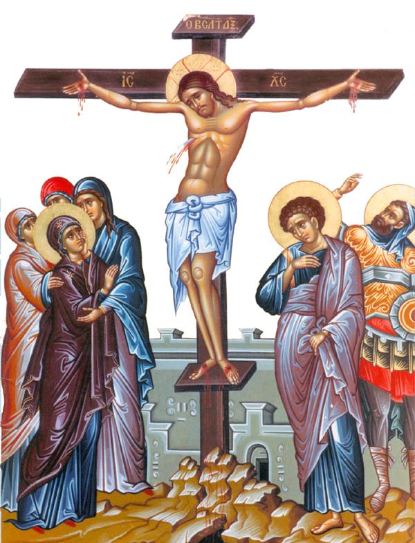Η Σταύρωση του Κυρίου | Πεμπτουσία