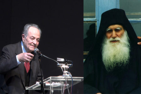 «Γέρων Εφραίμ Κατουνακιώτης, ο Θεολόγος και Παιδαγωγός της Ερήμου» (2ο μέρος)