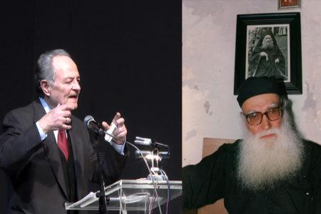 «Γέρων Εφραίμ Κατουνακιώτης, ο Θεολόγος και Παιδαγωγός της Ερήμου» (3ο μέρος)