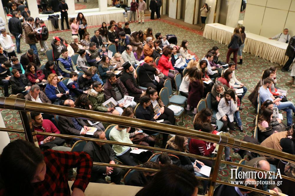 Ο Γέροντας Εφραίμ στην Ένωση Πολυτέκνων Αθηνών