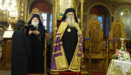 Ο Γέρ. Εφραίμ για τη διακονία του λόγου στη Μητρόπολη Καστορίας (Γ΄ Κατανυκτικός Εσπερινός)
