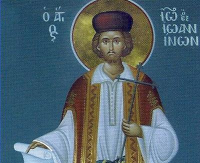 Αποτέλεσμα εικόνας για Άγιος Ιωάννης ο Ράπτης ο Νεομάρτυρας εξ Ιωαννίνων
