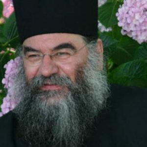 Πατήρ Αρσένιος Μαχαιριώτης