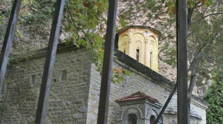 Ιερά Μονή Παναγίας Στάνας Αγράφων