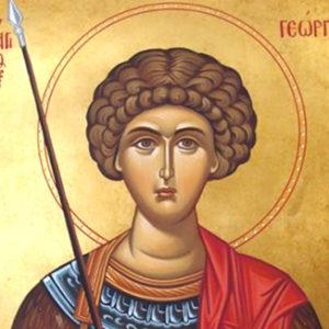 Η θαυμαστή ζωή του μεγαλομάρτυρα αγίου Γεωργίου