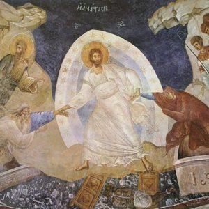 Η Ανάσταση στην Ορθόδοξη Εκκλησία