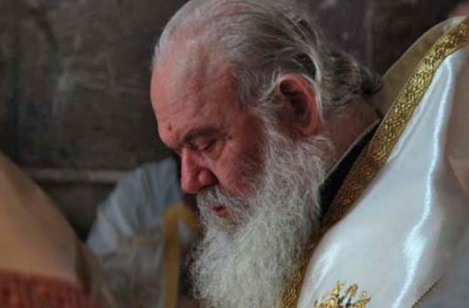 arxiepiskopos Ierwnymos