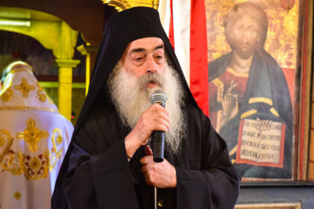 Γέρ. Μάξιμος Ιβηρίτης: «Οι Νεομάρτυρες είναι μεγάλο κεφάλαιο  για την Εκκλησία και τον Ελληνισμό»