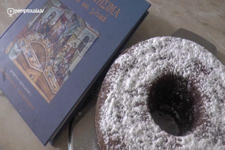 Αμερικάνικο κέικ από την Καίτη Μαντζαρίδου