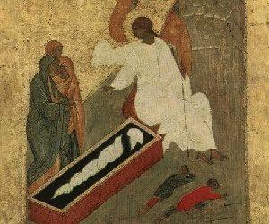 Οι Μυροφόρες φθάνουν στον κενό τάφο