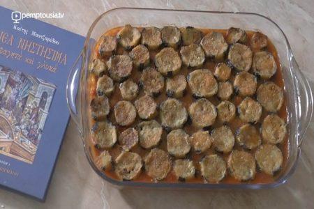 Ρεβύθια με μελιτζάνες στο φούρνο από την Καίτη Μαντζαρίδου