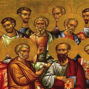 Ποιοι ήταν οι 12 Απόστολοι και τι έκαναν οι λιγότερο προβεβλημένοι;