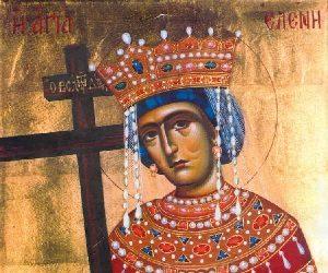 Η ευποιΐα των γυναικών και η αγία Ελένη