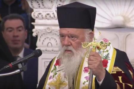 Υποδοχή του Τιμίου Ξύλου και του Ιερού Λειψάνου της Αγίας Ισαποστόλου Ελένης