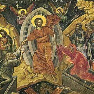 Η Ανάστασις του Χριστού