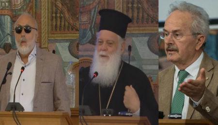 Χαιρετισμοί στην Α' Ηµερίδα της Οµοσπονδίας Συλλόγων Ιεροψαλτών Ελλάδος