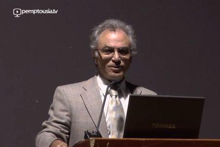 Ορθοδοξία και Φυσικές Επιστήμες: Βίοι Παράλληλοι