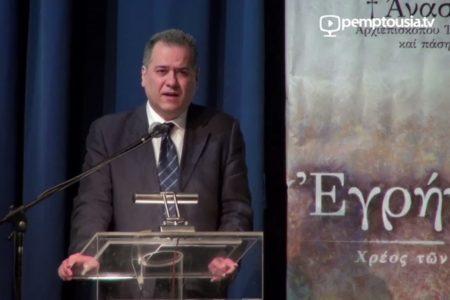 Το έργο του Αναστασίου Αλβανίας για τη συνάντηση με το Θεό και τους ανθρώπους