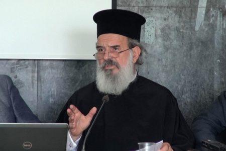 Η ψυχική αποξένωση του Κληρικού και η διέξοδος απ' αυτήν