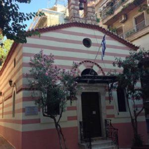 Γιατί ονομάστηκε «Άγιοι Απόστολοι» η εκκλησία του Κανάρη στην Κυψέλη;