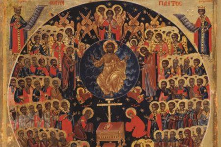 Νέος Συναξαριστής της Ορθοδόξης Εκκλησίας από την «Ηχογέννηση»