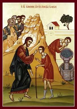 Αποτέλεσμα εικόνας για Ευαγγελική Περικοπή Κυριακής Ζ' Ματθαίου
