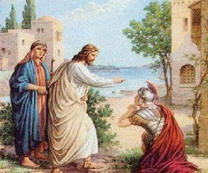 Είμαστε άξιοι να υποδεχθούμε τον Χριστό; (Ο Ιησούς κι ο Εκατόνταρχος)