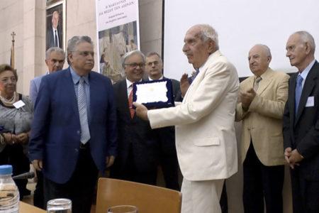 Απονομή τιμητικής διάκρισης στον Νικόλαο Ι. Μέρτζο-Χαιρετισμοί Συνεδρίου «Η Μακεδονία δια μέσου των αιώνων»