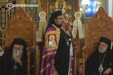 Ο Άγ. Νικόδημος ο Αγιορείτης ως φορέας και εκφραστής της εκκλησιαστικής παραδόσεως
