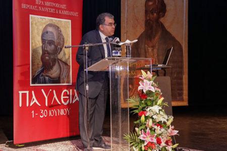 «Πόλεμος πάντων πατήρ». Ο πόλεμος κατά τους αρχαίους Έλληνες φιλοσόφους»