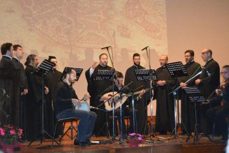 «Σημαίνει ο Θός», Χαλκιδικής (Chorus Nicopolitanous)