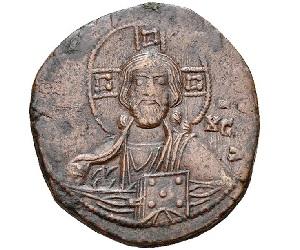Η νομισματική δυναμική της βυζαντινής οικονομιας