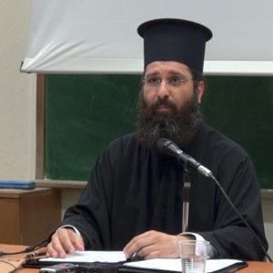 Σεμινάριο Τυπικού των Ακολουθιών της Λατρείας της Ορθοδόξου Εκκλησίας (Πρόγραμμα)