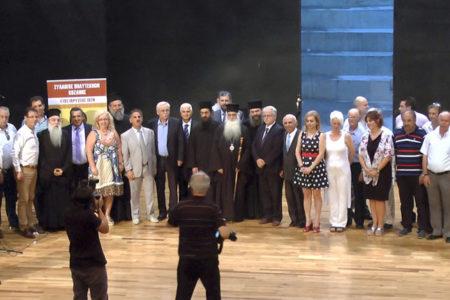 Εκδήλωση του Συλλόγου Πολυτέκνων Κοζάνης (2017)