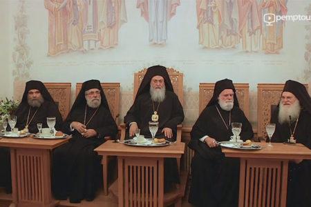 Ομιλίες στο Συνοδικό της Μονής Βατοπαιδίου στην πανήγυρη της Κοιμήσεως της Θεοτόκου