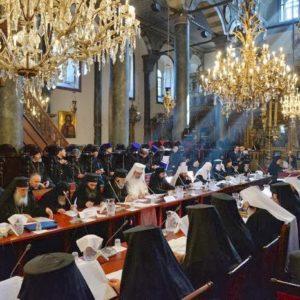 Η σημασία των Ιερών Κανόνων του Εκκλησιαστικού και Κανονικού Δικαίου στη ζωή της Εκκλησίας